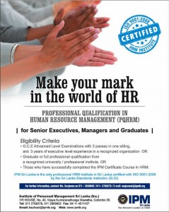 Professional Qualification in Human Resource Management (PQHRM) in Srilanka