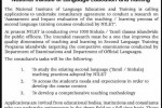 Research on Assessment and Impact Evaluation of the Teaching / Learning Process of Second Language training Courses by NILET