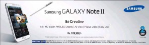 Samsung Galaxy Note II for Rs. 109,990.00 in Srilanka