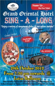 Sing A Long at Grand Oriental Hotel, Srilanka