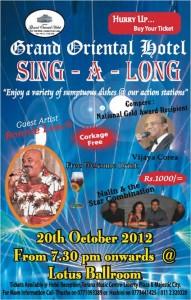 Sing A Long at Grand Oriental Hotel, Srilanka
