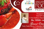 Singapore Food Festival in Srilanka till 14th October 2012