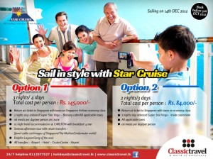 Star Cruises Tour Packages in Srilanka