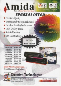 Toner Cartridges Special Offer in Srilanka