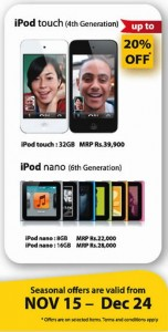 Apple iPod Touch (4th Generation) 32GB for Rs. 39,900.00 & Apple iPod Nano for Rs. 22,000 Upwards from Future World (20% Off Valid from 15th Nov to 24th Dec. 2012)