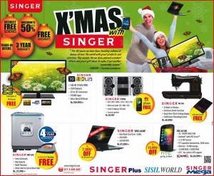 Christmas Season offer from SINGER Srilanka