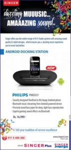 Philips Android Docking Station for Rs. 16,999.00