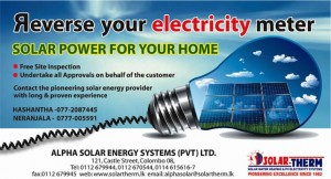 Solar Power Installations in Srilanka