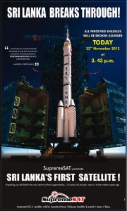 Srilanka 1st Satellite Supreme Sat I Schedule to launch on 27th November 2012