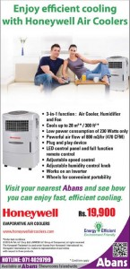 Honeywell Air Cooler in srilanka – Rs. 19,900.00