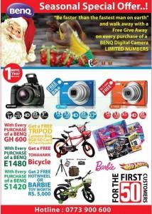 BenQ Camera offers in Srilanka - Season Offer