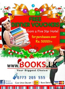 Buy Books worth of Rs. 5,000 and gets Free Dinner Voucher