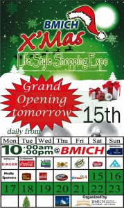 Christmas Sale at BMICH 2012 -15th to 23rd Dec, 2012