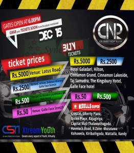 Colombo Night Race 15th December 2012 – Tickets available to sell Now