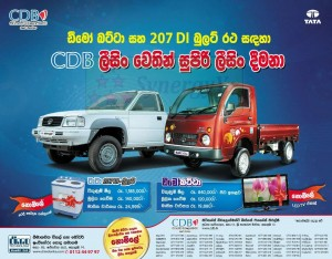 DIMO Batta and TATA 207 DI - CDB Leasing promotions