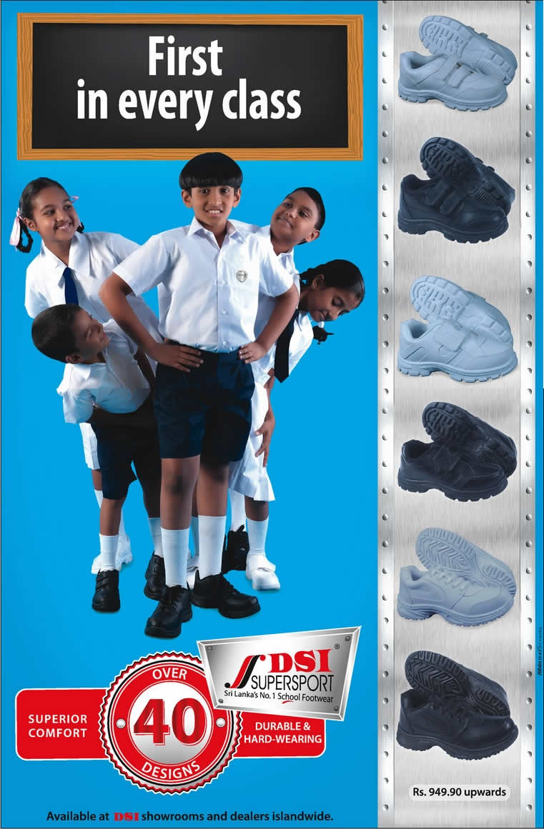 Dsi School Shoes Rs 949 90 Onwards 171 Synergyy