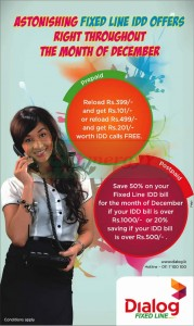 Dialog IDD offers for December 2012