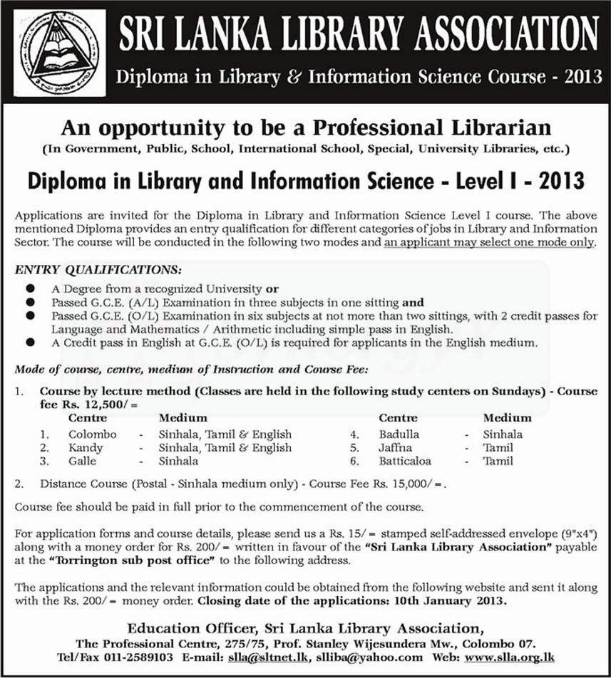 diploma in library and information science level synergyy diploma in library and information science level 1 2013