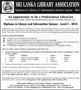 Diploma in Library and Information Science – Level 1 – 2013