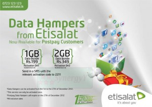 Etisalat Data Hampers for this Charismas/New Year Season