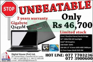 "Gigabyte 14"" Laptop for Rs. 46,700 only in Srilanka"