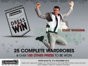Hameedia Dress to WIN 25 Complete Wardrobes till 31st December 2012