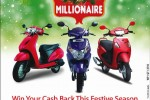 Honda & Hero Honda Cash Back Millionaire from Stafford Motor