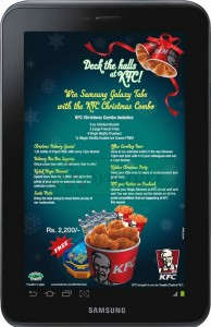 KFC Srilanka Christmas offer 2012
