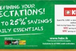 Keells Super – HSBC Promotions Discounts Up to 25% – till 15th Jan 2013
