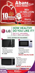 LG ovens for Christmas Offer 2012