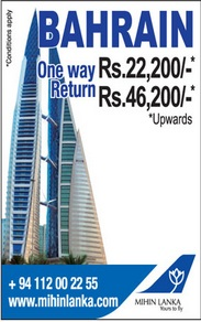 Mihin Lanka Bahrain from Rs. 22,200.00