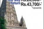 Pilgrimage to Bodh-Gaya, India by Mihin Lanka for Rs. 26,300.00