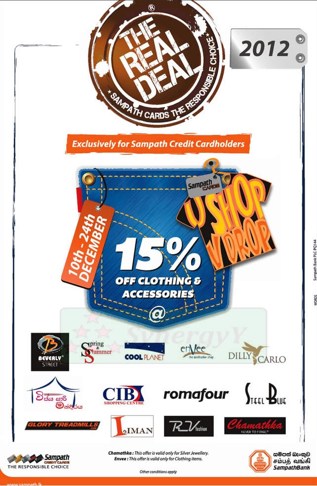 sampath bank real deal 2012 credit card offers for december 2012 synergyy. Black Bedroom Furniture Sets. Home Design Ideas