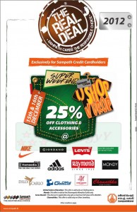 Sampath Bank real Deal for Weekend Shopping – 15th & 16th December 2012