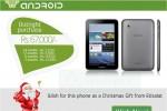 Samsung Galaxy Tab 2 (7.0) – Rs. 67,000.00 (Update price – Etisalat Srilanka)