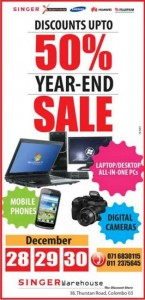 Singer Srilanka Year End Sales – 28th, 29th & 30th Dec. 2012