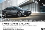 Special Deals for BMW 5 Series Car for this Festive Season in Srilanka
