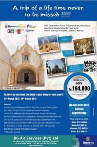 Trip to Jericho, Church of St Joseph and Benedictine church of the multiplication for Rs. 194,000.00 from Srilanka