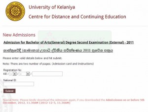 University of Kelaniya - Bachelor of Arts (BA) (General) Degree Second Exams 2011 -  Examination admission car and Instruction