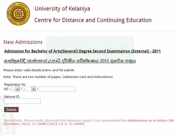 University of Kelaniya Exam Results