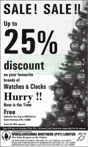 Wimaladharma Brothers offer for Christmas Sales 2012 – Upto 25%