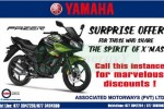 Yamaha Fazer Surprise Offer for Christmas Spirit – AMW