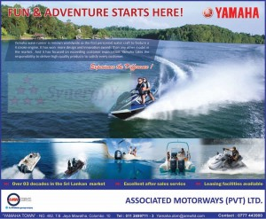 Yamaha Wave Runner in Sri Lanka – AMW