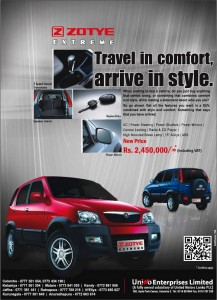 Zotye Extreme SUV for Rs. 2,450,000.00 (with VAT)