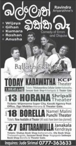 """Balloth Ekka Be"" – Stage Drama in Horana, Borella and Battaramulla"