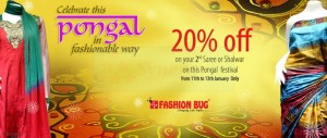 20% Off on your 2nd Saree or Shalwar for this Pongal Celebration – Fashion Bug