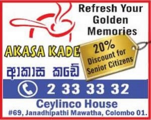 20% for Senior Citizens at Akasa Kade