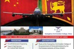 25% Discounts for Aviation Studies in srilanka and China