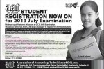 AAT Srilanka Student Registration Open for July 2013 Examination