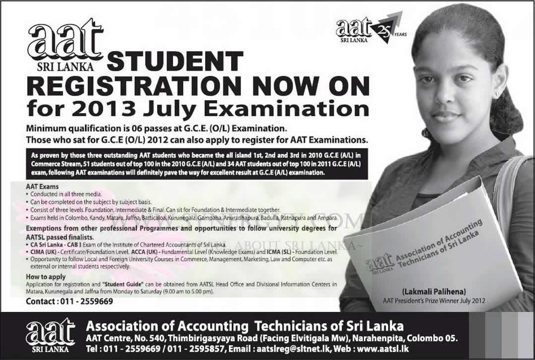 Sri Lanka Examination http://synergyy.com/2013/01/14/aat-srilanka